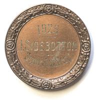 1925-sidebottom-eng-am-medal.jpg
